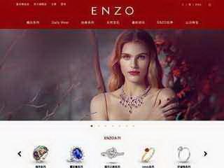 enzo珠宝官网