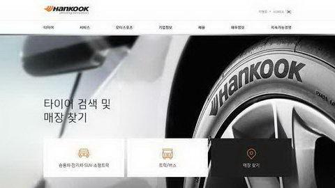 韩泰轮胎质量怎么样