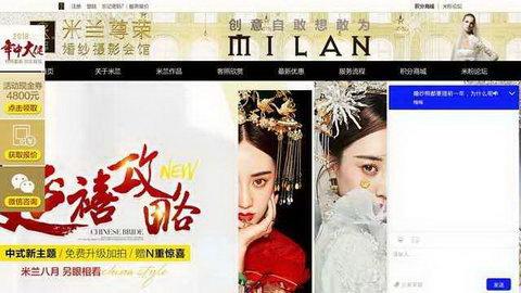 南京婚紗影樓