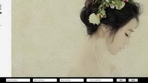 无锡婚纱摄影
