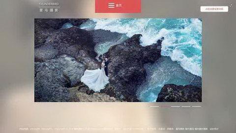 福州婚纱摄影工作室