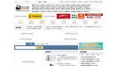 中國叉車產品網