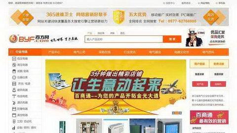 中國電氣網