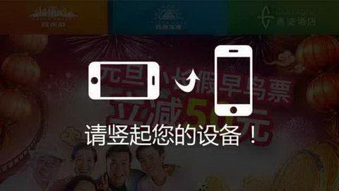 上海歡樂谷春節