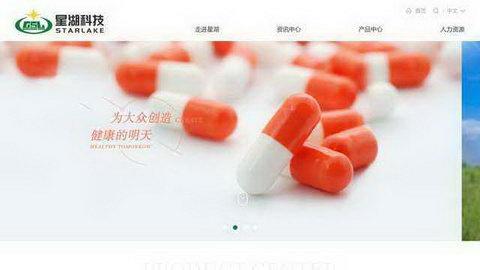 广东肇庆星湖生物科技股份有限公司