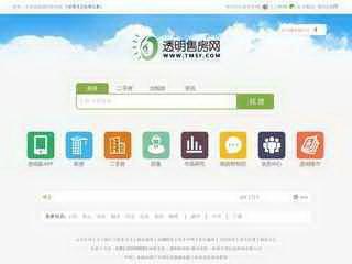 海宁,宁波,舟山,杭州透明售房网官网