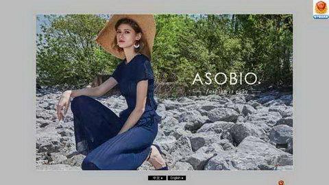 asobio