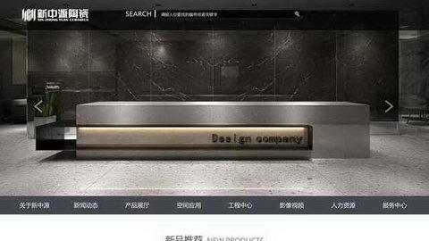 中国设计星