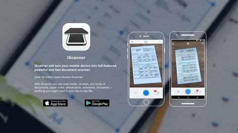 iscanner-pdf掃描儀官網