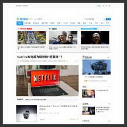 腾讯科技频道