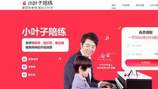5sing原創音樂官網
