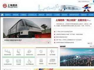 上海地铁线路图查询