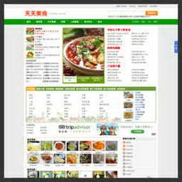 天天美食菜谱网