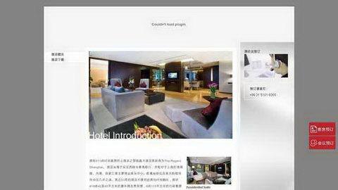 龙之梦丽晶大酒店