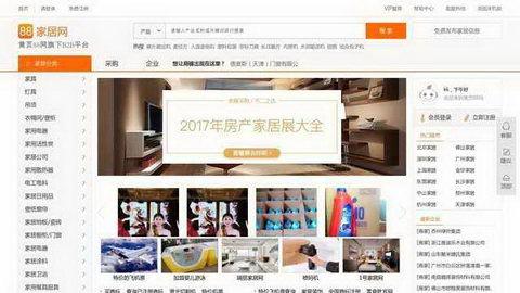 中国家居网