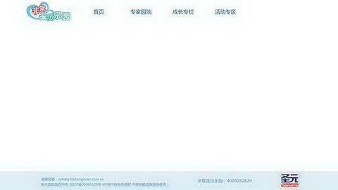 圣元优博积分网站