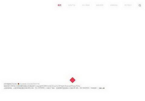 新大洲电动车官方网站