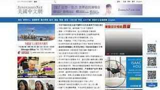 国外新闻网站中文版