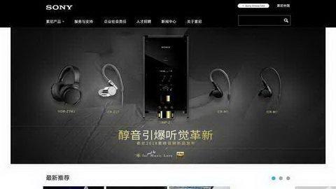 索尼笔记本官方网站