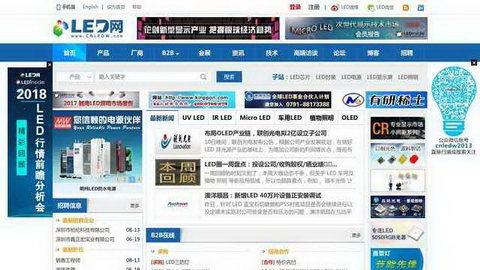 中國LED網