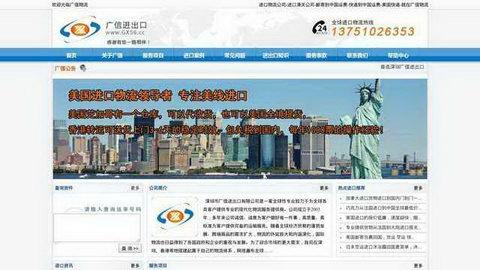 香港包税进口