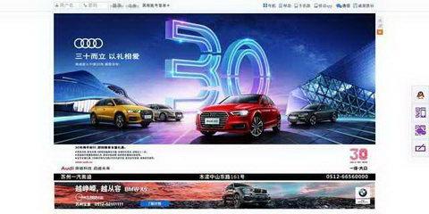 蘇州汽車網