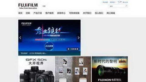 fujifilm中國