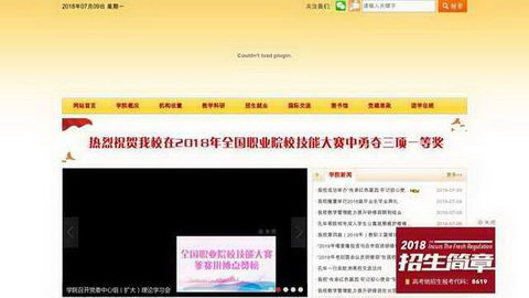 江西外语外贸职业学院官网