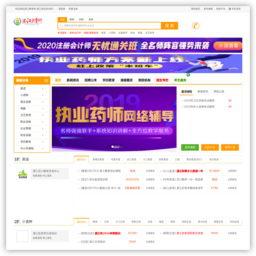 湛江教育網