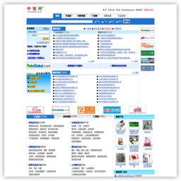 中寵網|中國寵物貿易網