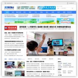 鄭州教育信息網