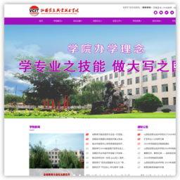 山西信息职业技术学院