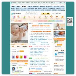 39健康网-育儿频道