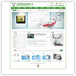 上海医康仪器有限公司