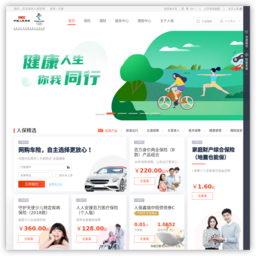 中国人民财产保险公司