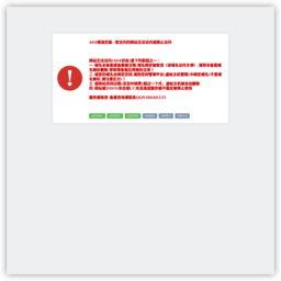 广州体检中心网
