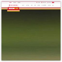 东亚银行中国网站