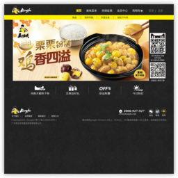 真功夫广州网上订餐