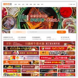 中华餐饮网