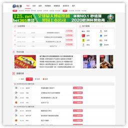 88广州百姓网