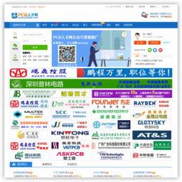 中國PCB人才網