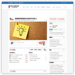 北京中人網信息咨詢有限公司