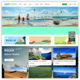 綠野戶外運動網