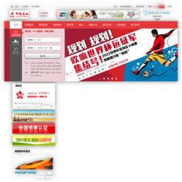 中國旅行社總社