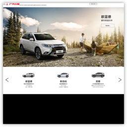 三菱汽車銷售(中國)有限公司