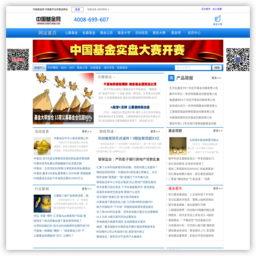 中國基金網