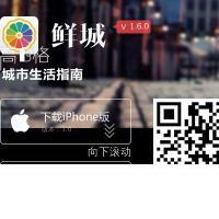 鮮城官方網站