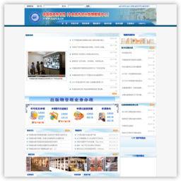 中國版本圖書館