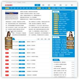 fa78同城分类信息网