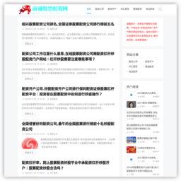 北京福瑞博商贸有限公司